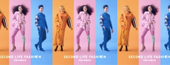 dentsu gives its second life toys campaign a second life as second